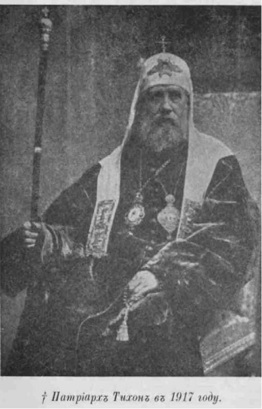 gornichnaya-gospodin-i-postoronnie-predmeti-mishel-vayld-golaya-foto