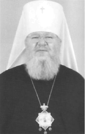 Протоиерей вячеслав ильич осипов 1966 член епархиального отдела по делам молодежи