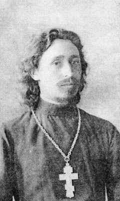 Протоиерей Илия Кондратьевич Копылов УВЕЛИЧИТЬ (102758 bytes)