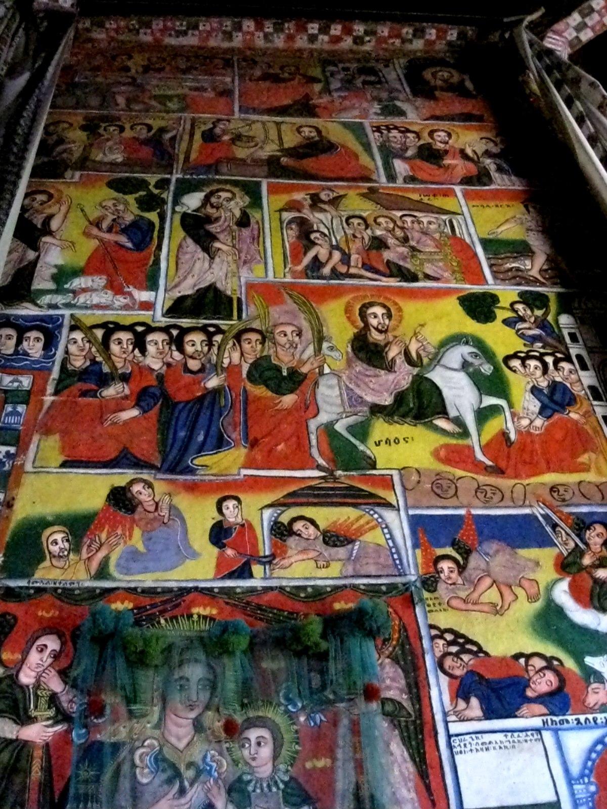 Эфиопские иконы (39)