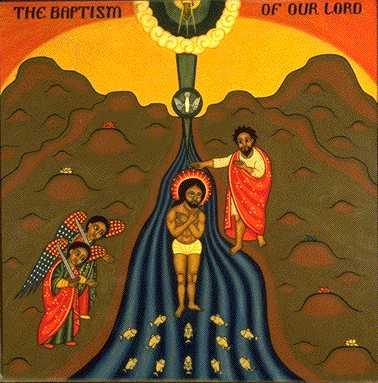 Эфиопские иконы (21)
