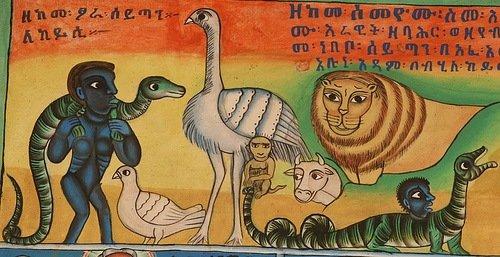 Эфиопские иконы (11)