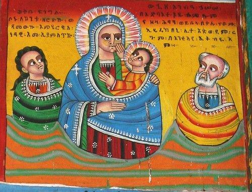 Эфиопские иконы (9)