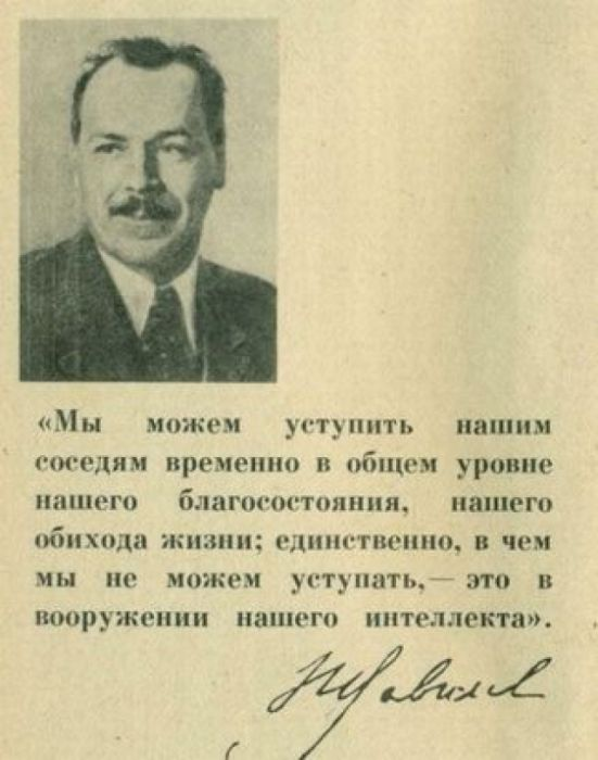 Репрессированные советские знаменитости (47 фото)