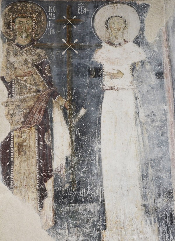 Свв. Константин и Елена