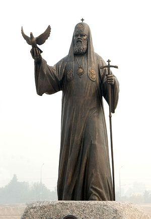 Памятник Патриарху Московскому и всея Руси Алексию II. Йошкар-Ола