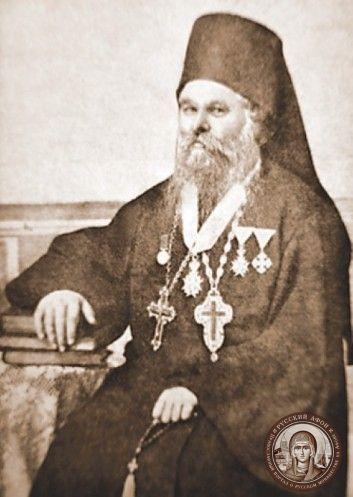 Иеросхимонах Кирилл (Абрамов)