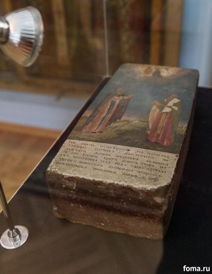 Камень из гробницы Сергия Радонежского