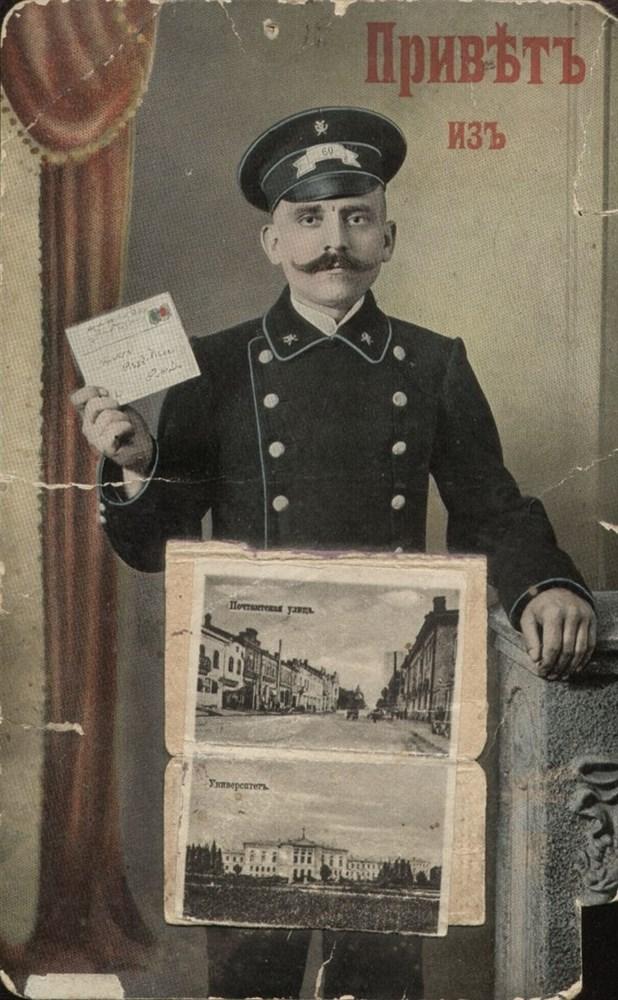 Почтовая открытка 'Привет из Томска'