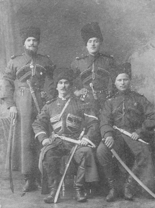 Казаки 2-й Кубанской казачьей сотни Собственного Императорского Величества конвоя.