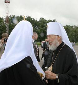 Святейший Патриарх Кирилл прибыл на Украинскую землю