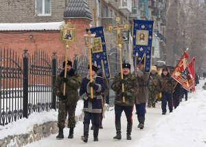 Войсковой праздник Сибирского казачьего войска