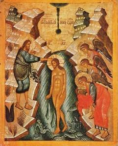 Богоявление Господне. Событие праздника