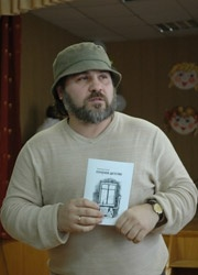 Александр Гезалов: Не надо помогать сиротам