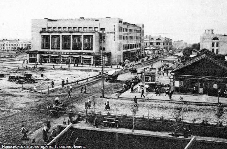 Сибирь и сибиряки в Великой Отечественной войне гг  Сибирь и сибиряки в Великой Отечественной войне 1941 1945 гг