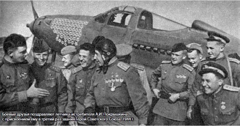 """Доклад:  """"Сибирский военный округ в Великой Отечественной войне 1941 1945 г г. """" preview 3."""