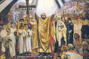 Госдума России проголосовала за учреждение новой памятной даты — Дня Крещения Руси