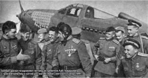 Сибирь и сибиряки в Великой Отечественной войне 1941-1945 гг.