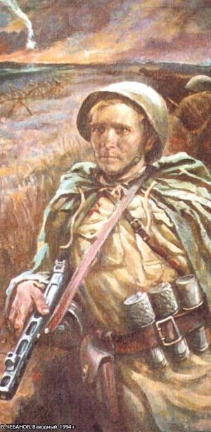 Народный художник России Вениамин Чебанов