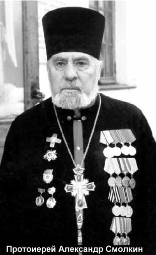 Видео русская православная церковь в годы великой отечественной войны фото 220-843