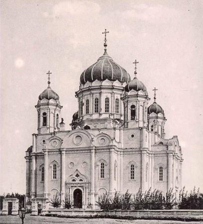 Свято-Троицкий Кафедральный собор г. Томск