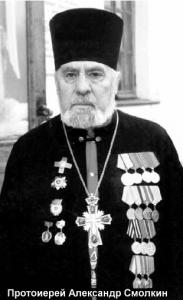 Патриотическая деятельность Русской Православной Церкви в годы Великой Отечественной войны