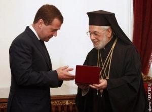 В ходе визита в Сирию Президент России Д.А. Медведев вручил орден Дружбы Патриарху Антиохийскому и всего Востока Игнатию IV
