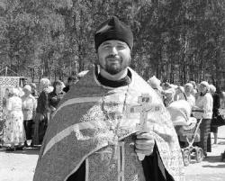 Священник Игорь ЗАТОЛОКИН. Колонка редактора