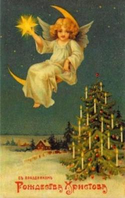 Традициям Рождества Христова посвящена выставка в петербургском Музее истории религии