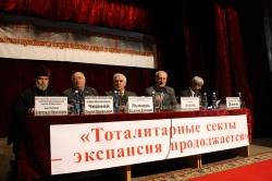 В Новосибирске милиционеры обратили внимание на секты