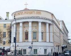 Домовый храм МГУ