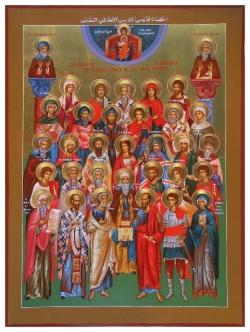 Почитание непрославленных святых: взгляд Антиохийской Церкви
