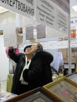 """Архиепископ Тихон: """"Основная задача выставки взаимное узнавание Церкви и Общества"""""""