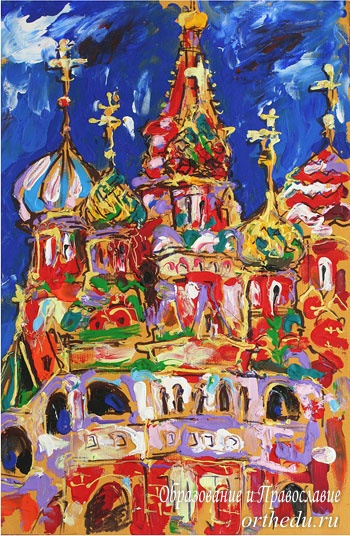 Начинается международный конкурс «Храма Василия Блаженного – история, душа и красота России»