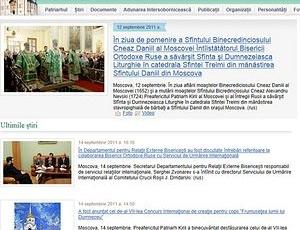 Открылась молдавская версия официального сайта Московского Патриархата