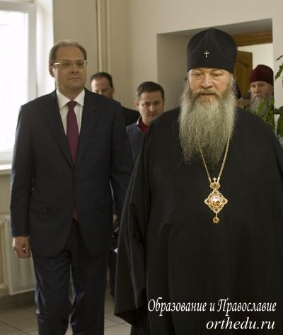 Встреча Архипастыря Епархии и Губернатора области.