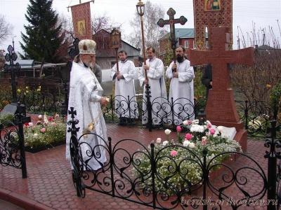 День памяти Владыки Сергия (Соколова)