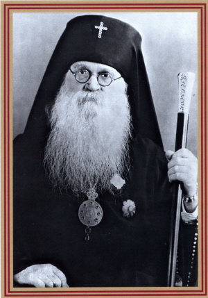Архиепископ Новосибирский и Барнаульский<br /> Кассиан (Ярославский)
