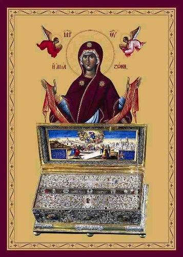 poyas_bogorodicy_vsya_istoriya_bez_kupyur_15 Всемирното Православие - ДЕВСТВЕНИЯТ ПОЯС НА ПРЕСВЕТА БОГОРОДИЦА
