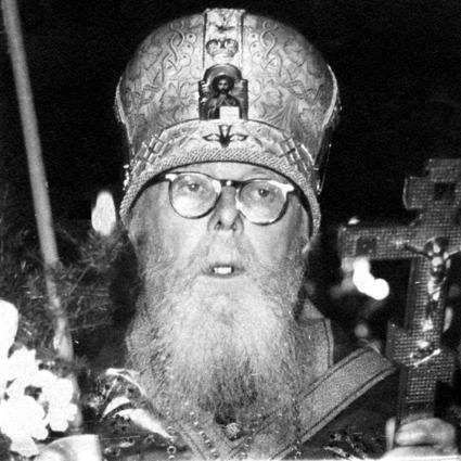 Последний Архипастырь Маньчжурии, (к 110 - летию со дня рождения архиепископа Никандра) 1891-1961