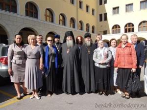 Паломничество по святым местам Греции и Италии