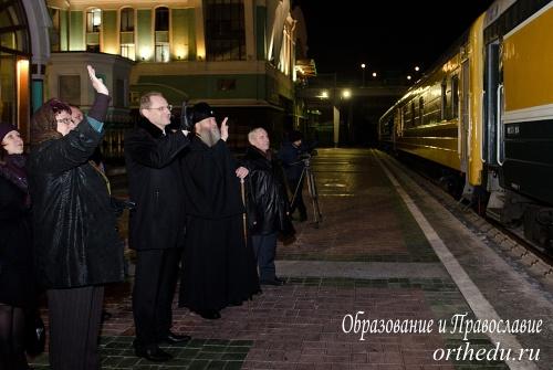 Поезд «За духовное возрождение России» вышел в свой путь