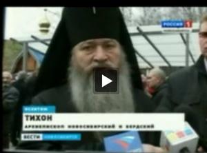 Ко Дню памяти российских новомучеников Новосибирская епархия приурочила просветительскую конференцию. Видео
