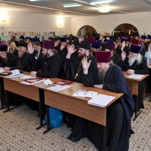 Историческое епархиальное собрание