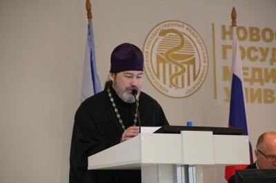 «Церковь,общество и государство против наркомании»