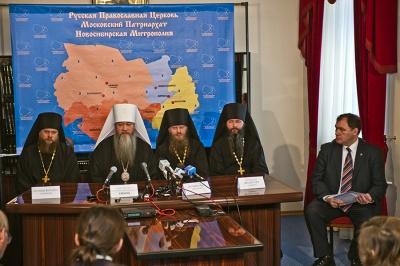 Фоторепортаж с пресс-конференции митрополита Тихона