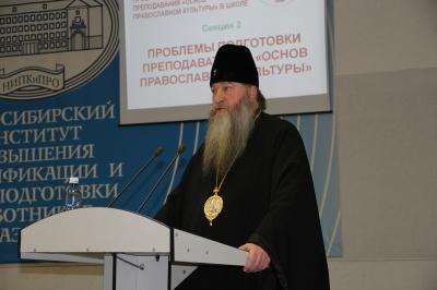 На Рождественских чтениях обсудили вопросы преподавания «Основ православной культуры»