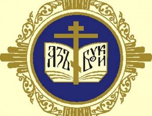 Педагог из новосибирской православной гимназии стал лауреатом Всероссийского конкурса «За нравственный подвиг учителя»