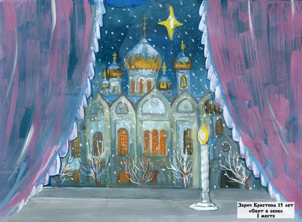 районного конкурса рисунков ...: www.orthedu.ru/2012/03