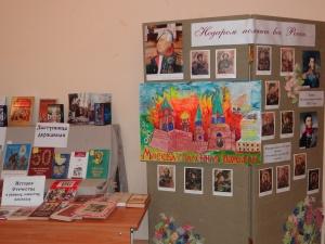 День Православной книги в бердской гимназии